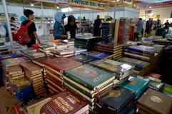 Исламское экспо книг Стоковое Фото