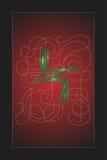 Исламское mannoom Alslato Karum каллиграфии Стоковое Изображение RF