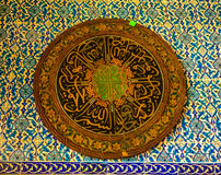 исламско стоковые изображения rf