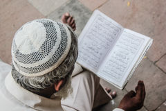 Ислам молитве Стоковые Изображения