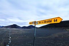 Исландский ландшафт Стоковые Фотографии RF