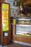 Итальянский магазин хлебопекарни стоковая фотография rf