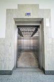 лифт Стоковые Изображения RF