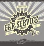 Идея проекта знамени обслуживания автомобиля ретро Стоковая Фотография