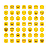 иллюстрации emoticons цветов вектор легкой editable установленный воплощений Смешные стороны шаржа Милые значки emoji иллюстрация вектора