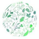 Иллюстрация акварели, комплект, текстура акварели зеленой и голубого, силуэт Комплект элементов - символов весны Листья, бюстгаль бесплатная иллюстрация