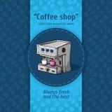 Иллюстрация вектора винтажных предпосылок кофе Автоматическая машина для кофе с 2 малыми кругами Меню для ресторана Стоковое фото RF