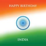 Иллюстрация вектора дизайна поздравительной открытки дня республики Индии 26-ое января Стоковое Изображение