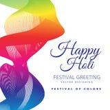 Иллюстрация вектора дизайна фестиваля Holi Бесплатная Иллюстрация