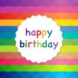 Иллюстрация вектора красочной предпосылки день рождения счастливый Стоковые Фотографии RF