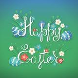 Иллюстрация вектора на праздник пасхи Кролик в корзине с цветками и яичками Стоковые Фото