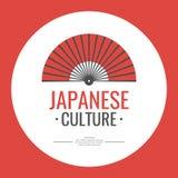 Иллюстрация вектора с символом Японии Стоковое Фото