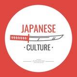 Иллюстрация вектора с символом Японии Стоковая Фотография RF