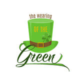 Иллюстрация вектора холодной цитаты потехи носить зеленого цвета иллюстрация вектора
