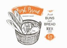Иллюстрация вектора хлеба иллюстрация штока