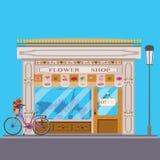 Иллюстрация вектора цветочного магазина плоская Стоковые Изображения RF