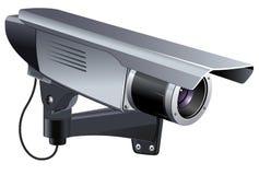 Иллюстрация вектора CCTV Стоковое Изображение