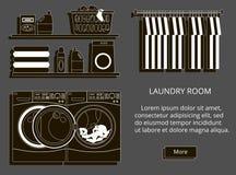 Иллюстрация вектора loundry комнаты иллюстрация штока