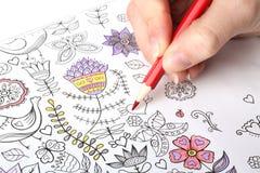 иллюстрация графика расцветки книги цветастая Стоковое фото RF