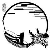 Иллюстрация знака фестиваля шлюпки дракона бесплатная иллюстрация