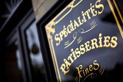 иллюстрация иконы хлебопекарни милая французская Стоковое Фото