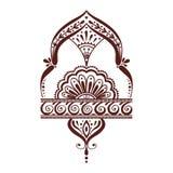 Иллюстрация картины Mehendi Стоковое Изображение RF