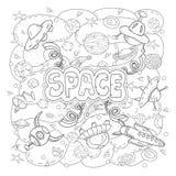 Иллюстрация космоса doodles шаржа контура нарисованная вручную Красочные детальные, с сериями объектов vector предпосылка Стоковое фото RF