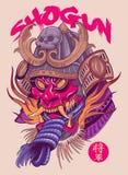Иллюстрация маски Сёгуна Японии Иллюстрация штока