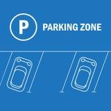 Иллюстрация места для стоянки Автомобиль и транспорт, автоматический парк Стоковая Фотография
