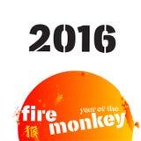 Иллюстрация Нового Года обезьяны Стоковые Изображения RF