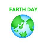 Иллюстрация дня земли Стоковое Изображение