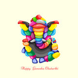 Иллюстрация лорда Ganesha Стоковая Фотография