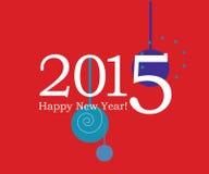 иллюстрация 2015 поздравительной открытки Стоковое Изображение RF