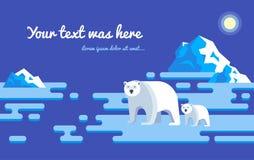 Иллюстрация полярных медведей плоская иллюстрация вектора