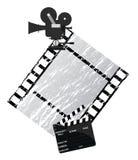 Кино Стоковое Изображение RF