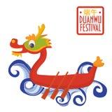 Иллюстрация продвижения фестиваля гонок шлюпки дракона Стоковое Изображение