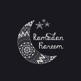 Иллюстрация Рамазан Kareem вектора иллюстрация вектора