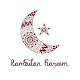 Иллюстрация Рамазан Kareem вектора Стоковое Изображение