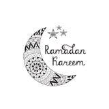Иллюстрация Рамазан Kareem вектора бесплатная иллюстрация