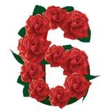 Иллюстрация роз 6 милая Стоковая Фотография RF