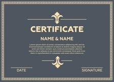 Иллюстрация сертификата иллюстрация штока
