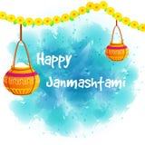 Иллюстрация счастливое Janmashtami иллюстрация вектора
