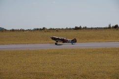 иллюстрация черноты самолета воздушных судн 3d изолировала взлётно-посадочная дорожку посадки Стоковое Изображение