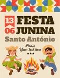 Иллюстрация Festa Junina Стоковое Изображение