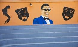 Иллюстрация Psy на стене Стоковые Изображения RF