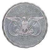 Йеменская монетка rial Стоковая Фотография RF