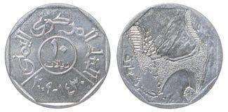 Йеменские rials монетки Стоковое Фото