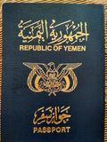 Йеменский пасспорт Стоковые Изображения RF