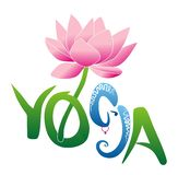 Йога и цветок лотоса Ganesh hinduism иллюстрация штока