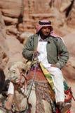 Йорданський человек Стоковая Фотография RF